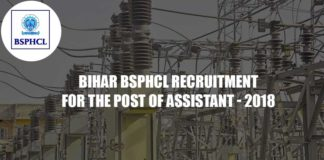 BSPHCL Assistant