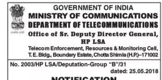 Department of Telecom Recruitment