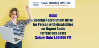 HSCC Special Recruitment