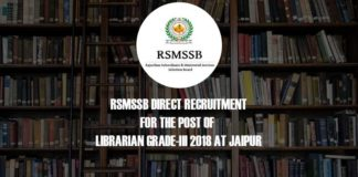 RSMSSB Direct Recruitment